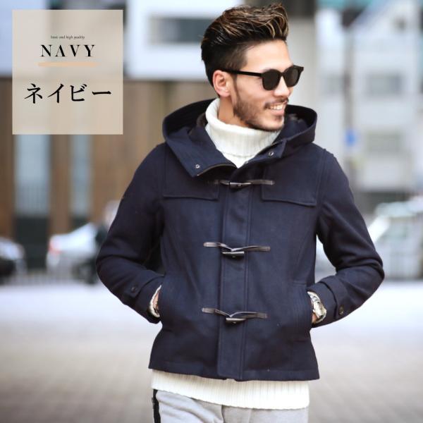 ダッフルコート メンズ アウター コート ショート丈 ダッフルパーカー 春 春服 送料無料|jiggys-shop|08