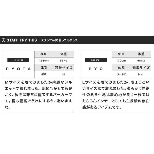 パーカー メンズ プルオーバーパーカー ロゴプリント 裏起毛 長袖 夏 夏服 送料無料|jiggys-shop|19