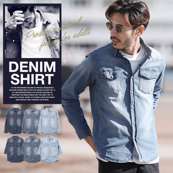 デニムシャツ メンズ トップス 長袖シャツ 7分袖シャツ 選べる2タイプ ウエスタンシャツ ストレッチ 秋 冬 冬服 送料無料|jiggys-shop
