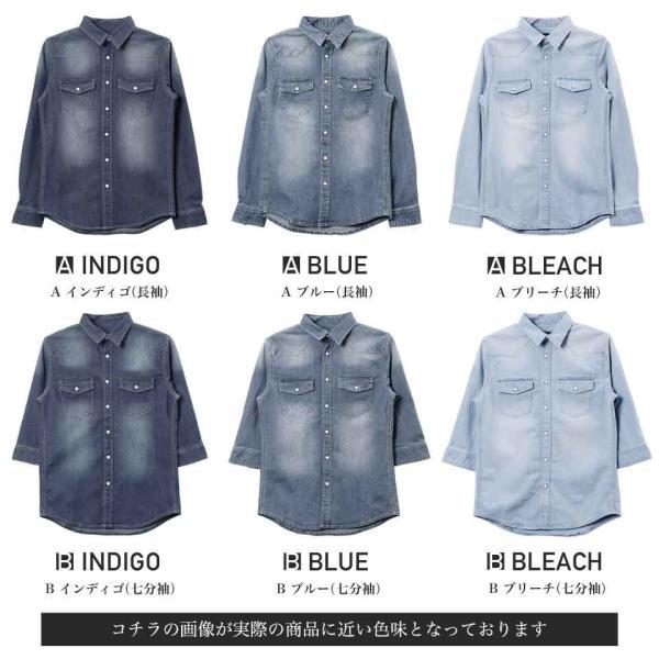 デニムシャツ メンズ トップス 長袖シャツ 7分袖シャツ 選べる2タイプ ウエスタンシャツ ストレッチ 秋 冬 冬服 送料無料|jiggys-shop|11