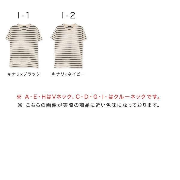 【2枚目半額】 Tシャツ メンズ トップス カットソー ボーダーTシャツ ボーダー柄 サーフ系 アメカジ 半袖 7分袖 秋 秋服|jiggys-shop|17