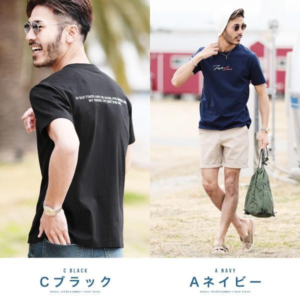 【2枚目半額】 Tシャツ メンズ トップス カットソー ロゴプリントTシャツ 半袖Tシャツ サーフ系 ビター系 夏 夏服 送料無料 先行予約0833|jiggys-shop|11