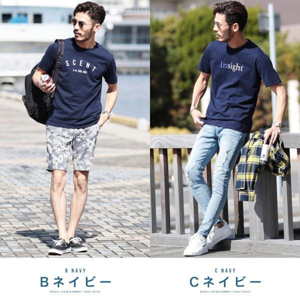【2枚目半額】 Tシャツ メンズ トップス カットソー ロゴプリントTシャツ 半袖Tシャツ サーフ系 ビター系 夏 夏服 送料無料 先行予約0833|jiggys-shop|12