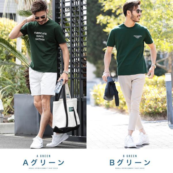 【2枚目半額】 Tシャツ メンズ トップス カットソー ロゴプリントTシャツ 半袖Tシャツ サーフ系 ビター系 夏 夏服 送料無料 先行予約0833|jiggys-shop|13