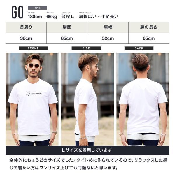 【2枚目半額】 Tシャツ メンズ トップス カットソー ロゴプリントTシャツ 半袖Tシャツ サーフ系 ビター系 夏 夏服 送料無料 先行予約0833|jiggys-shop|15