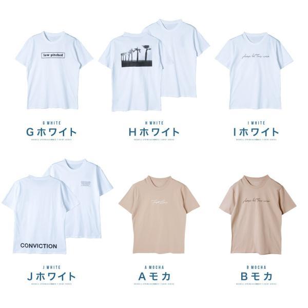 【2枚目半額】 Tシャツ メンズ トップス カットソー ロゴプリントTシャツ 半袖Tシャツ サーフ系 ビター系 夏 夏服 送料無料 先行予約0833|jiggys-shop|17