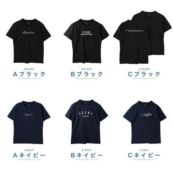 【2枚目半額】 Tシャツ メンズ トップス カットソー ロゴプリントTシャツ 半袖Tシャツ サーフ系 ビター系 夏 夏服 送料無料 先行予約0833|jiggys-shop|18