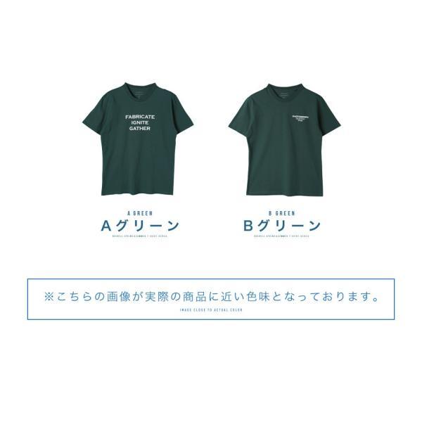 【2枚目半額】 Tシャツ メンズ トップス カットソー ロゴプリントTシャツ 半袖Tシャツ サーフ系 ビター系 夏 夏服 送料無料 先行予約0833|jiggys-shop|19