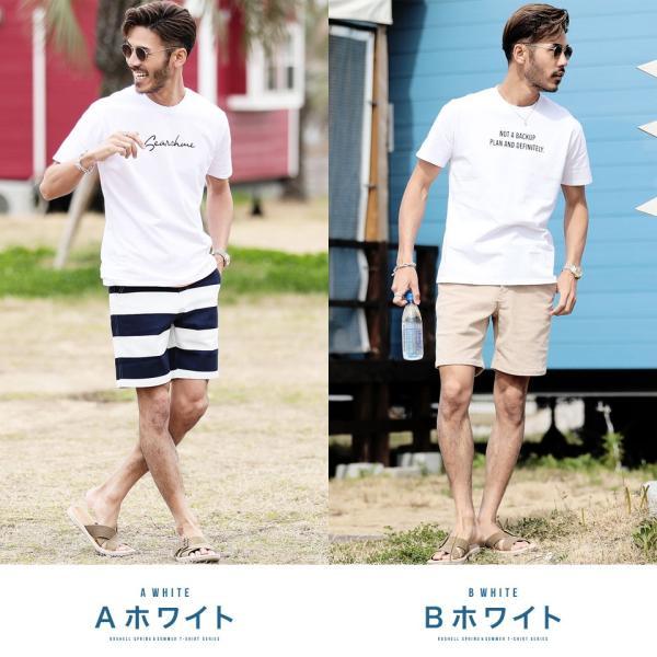 【2枚目半額】 Tシャツ メンズ トップス カットソー ロゴプリントTシャツ 半袖Tシャツ サーフ系 ビター系 夏 夏服 送料無料 先行予約0833|jiggys-shop|04