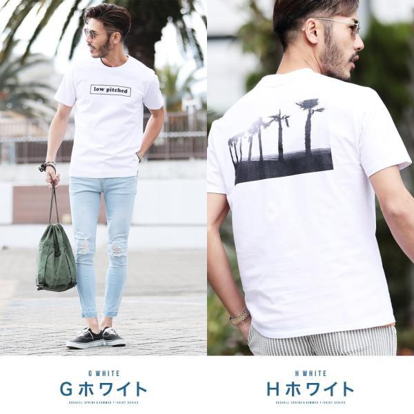 【2枚目半額】 Tシャツ メンズ トップス カットソー ロゴプリントTシャツ 半袖Tシャツ サーフ系 ビター系 夏 夏服 送料無料 先行予約0833|jiggys-shop|07