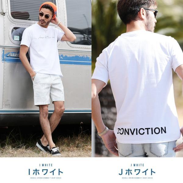 【2枚目半額】 Tシャツ メンズ トップス カットソー ロゴプリントTシャツ 半袖Tシャツ サーフ系 ビター系 夏 夏服 送料無料 先行予約0833|jiggys-shop|08