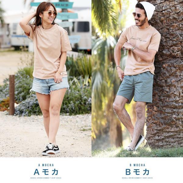 【2枚目半額】 Tシャツ メンズ トップス カットソー ロゴプリントTシャツ 半袖Tシャツ サーフ系 ビター系 夏 夏服 送料無料 先行予約0833|jiggys-shop|09