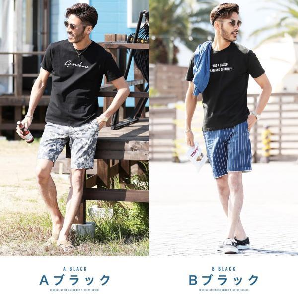 【2枚目半額】 Tシャツ メンズ トップス カットソー ロゴプリントTシャツ 半袖Tシャツ サーフ系 ビター系 夏 夏服 送料無料 先行予約0833|jiggys-shop|10