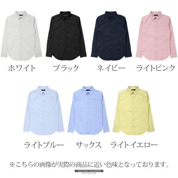 シャツ メンズ トップス 長袖シャツ 無地シャツ カジュアルシャツ 白シャツ ビジネス オフィス ストレッチ素材 夏 夏服 送料無料|jiggys-shop|11