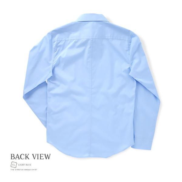 シャツ メンズ トップス 長袖シャツ 無地シャツ カジュアルシャツ 白シャツ ビジネス オフィス ストレッチ素材 夏 夏服 送料無料|jiggys-shop|12