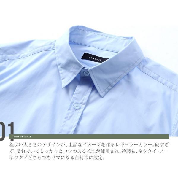 シャツ メンズ トップス 長袖シャツ 無地シャツ カジュアルシャツ 白シャツ ビジネス オフィス ストレッチ素材 夏 夏服 送料無料|jiggys-shop|13