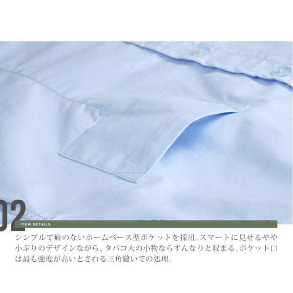 シャツ メンズ トップス 長袖シャツ 無地シャツ カジュアルシャツ 白シャツ ビジネス オフィス ストレッチ素材 夏 夏服 送料無料|jiggys-shop|14
