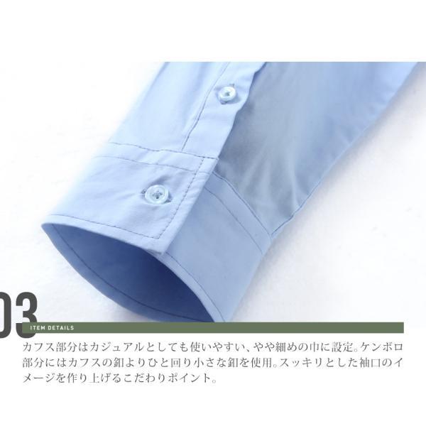 シャツ メンズ トップス 長袖シャツ 無地シャツ カジュアルシャツ 白シャツ ビジネス オフィス ストレッチ素材 夏 夏服 送料無料|jiggys-shop|15