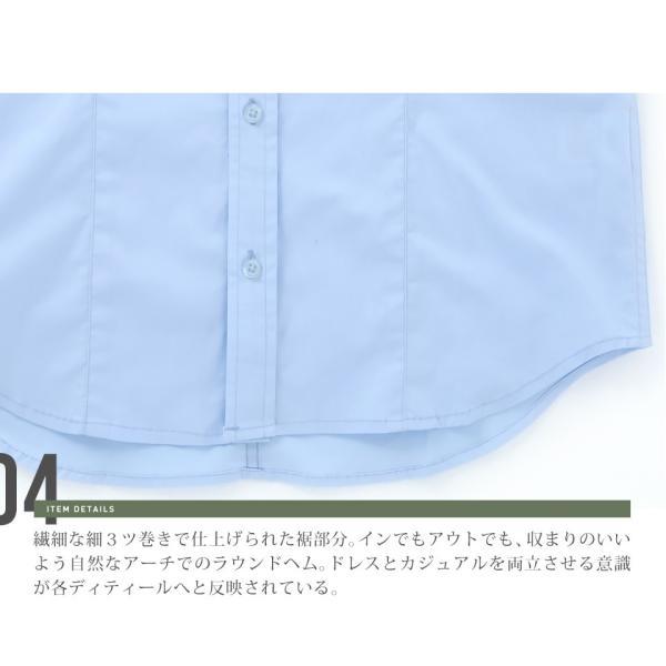 シャツ メンズ トップス 長袖シャツ 無地シャツ カジュアルシャツ 白シャツ ビジネス オフィス ストレッチ素材 夏 夏服 送料無料|jiggys-shop|16