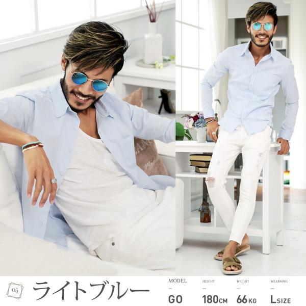 シャツ メンズ トップス 長袖シャツ 無地シャツ カジュアルシャツ 白シャツ ビジネス オフィス ストレッチ素材 夏 夏服 送料無料|jiggys-shop|08