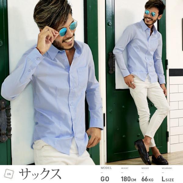 シャツ メンズ トップス 長袖シャツ 無地シャツ カジュアルシャツ 白シャツ ビジネス オフィス ストレッチ素材 夏 夏服 送料無料|jiggys-shop|09