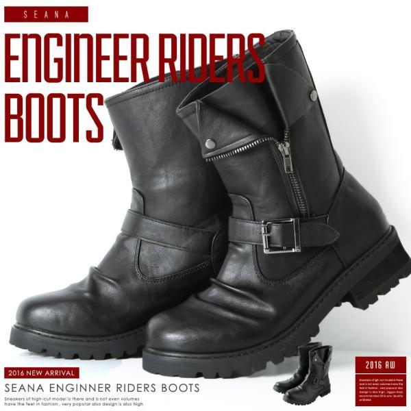 ライダースブーツ メンズ エンジニアブーツ PUレザー サイドジップ シューズ 靴 送料無料|jiggys-shop