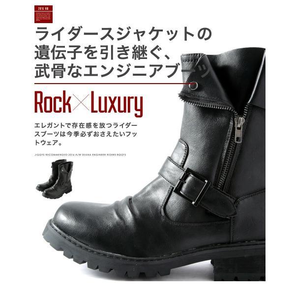 ライダースブーツ メンズ エンジニアブーツ PUレザー サイドジップ シューズ 靴 送料無料|jiggys-shop|02