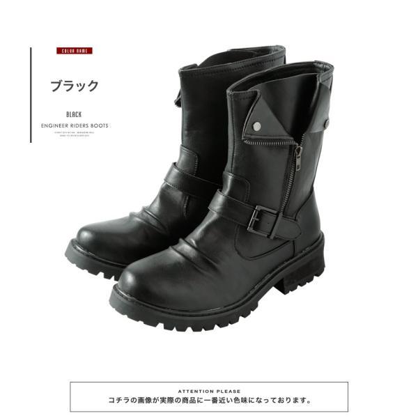 ライダースブーツ メンズ エンジニアブーツ PUレザー サイドジップ シューズ 靴 送料無料|jiggys-shop|03