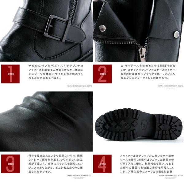 ライダースブーツ メンズ エンジニアブーツ PUレザー サイドジップ シューズ 靴 送料無料|jiggys-shop|04