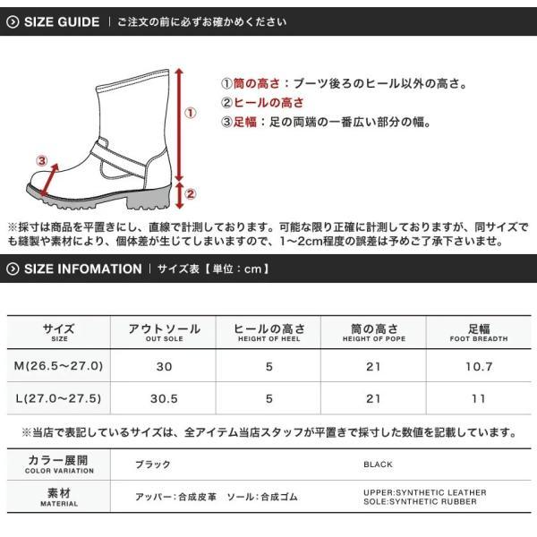 ライダースブーツ メンズ エンジニアブーツ PUレザー サイドジップ シューズ 靴 送料無料|jiggys-shop|10