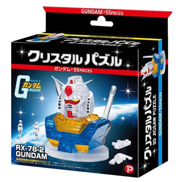 立体パズル BEV-50197 クリスタルパズル ガンダム 55ピース|jigsawclub