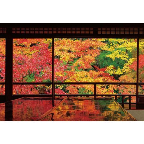 ジグソーパズル BEV-51-246 風景 紅葉映える瑠璃光院 1000ピース|jigsawclub