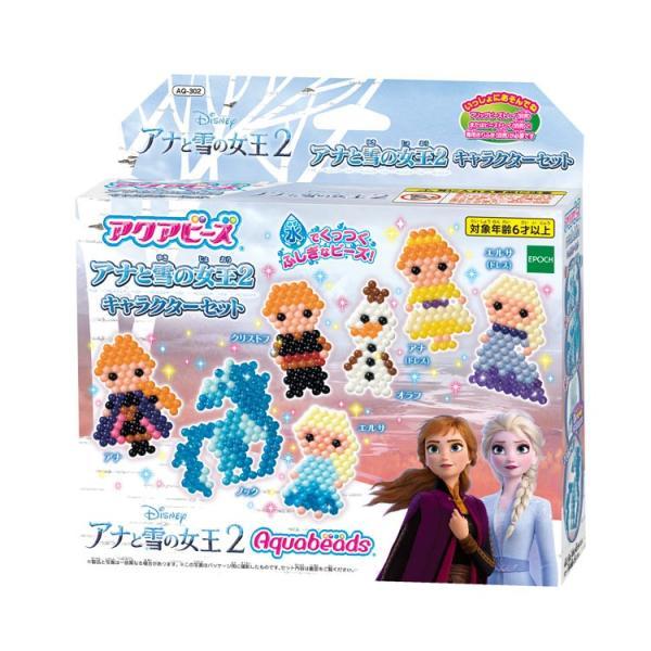 おもちゃ AQ-302 アクアビーズ アナと雪の女王2   キャラクターセット jigsawclub