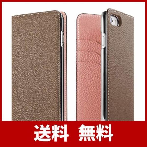 BONAVENTURA ボナベンチュラ ダイアリーケース [iPhone 8/7/6/6s, エトープ×コーラル] BODT8-ETCP|jigyoubu