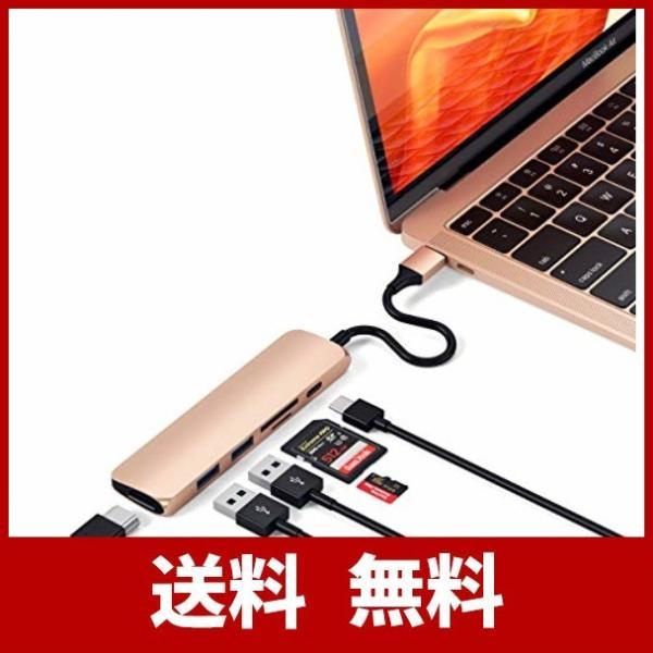Satechi V2 スリム マルチ USBハブ Type-C 4K HDMI, カードリーダー, USBポート3.0x2(2019/2018 Mac|jigyoubu