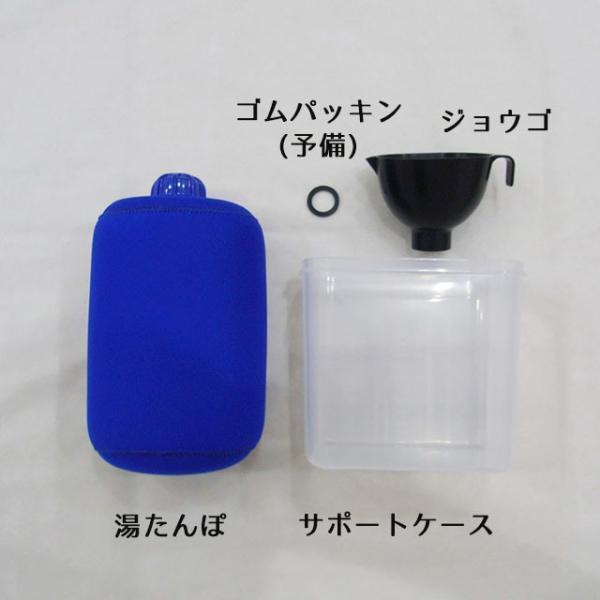 磁気入り湯たんぽ 8個の磁石玉で暖をとると同時に磁気効果も|jiki|03