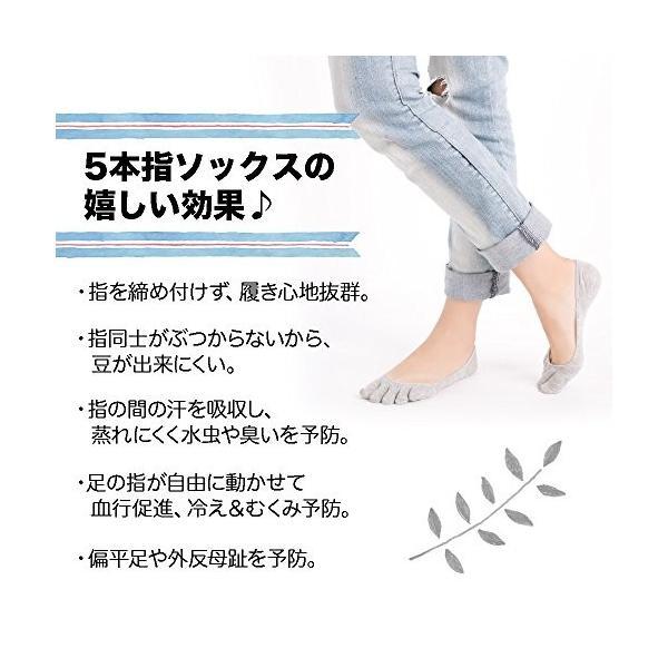 浅履き 五本指 カバーソックス 3足セット パンプス フラットシューズ に ムレ予防|jiko|02