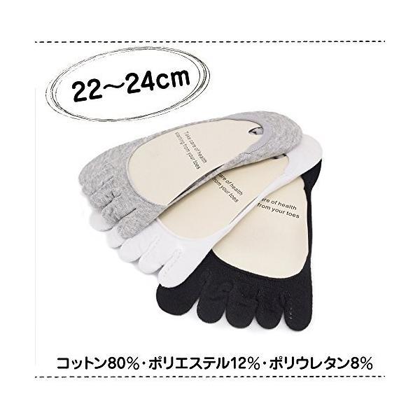 浅履き 五本指 カバーソックス 3足セット パンプス フラットシューズ に ムレ予防|jiko|06