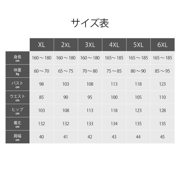 コスプレ 大きいサイズ 女装 チャイナドレス メンズ Veroman jimayan 03