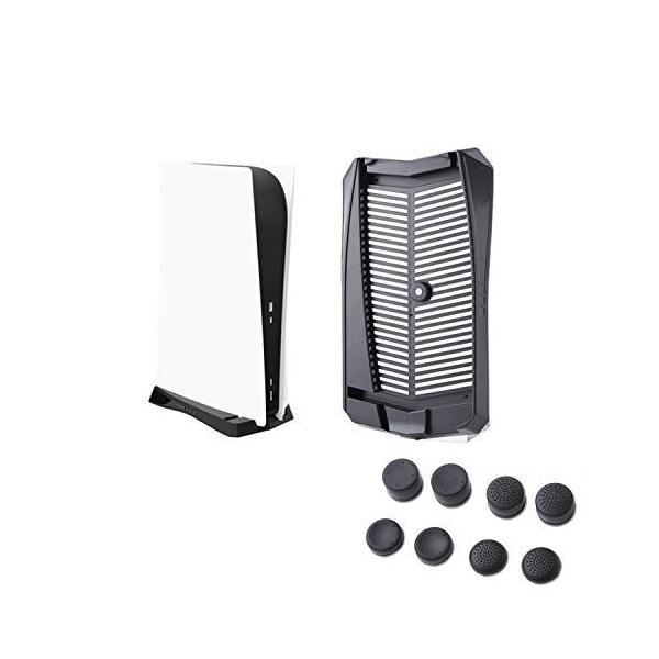 PS5通常版縦置きスタンドプレイステーション5中空デザイン省スペーススタンドアシストキャップ8個付き