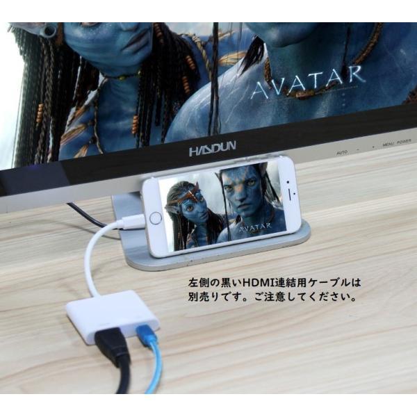 iPad/iPhone用HDMI変換ケーブル IOS全機種対応 テレビ モニター プロジェクター 大きい画面へ転換 変換ケーブル コンパクト jingyuan 05