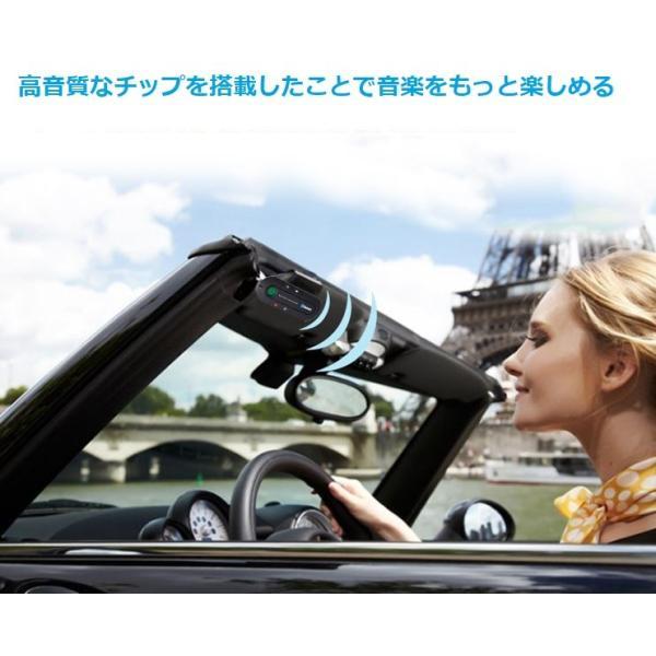 車載用Bluetooth スピーカー  ブルートゥース ワイヤレス ハンズフリー通話 高音質 クリップ式 |jingyuan|02