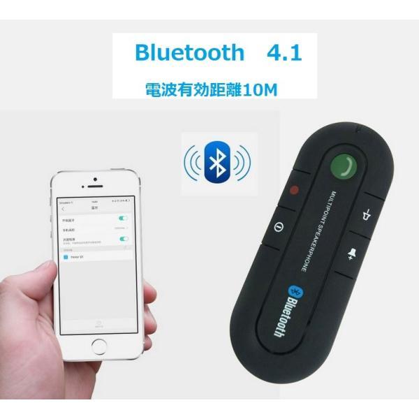 車載用Bluetooth スピーカー  ブルートゥース ワイヤレス ハンズフリー通話 高音質 クリップ式 |jingyuan|06