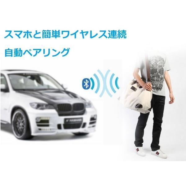 車載用Bluetooth スピーカー  ブルートゥース ワイヤレス ハンズフリー通話 高音質 クリップ式 |jingyuan|07