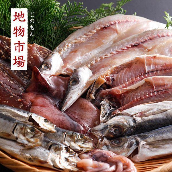 <いかだ壮山上「地物市場」手作り干物おまかせ6種>新鮮な魚を素早く職人が干物にする納得の味。全て伊勢志摩産。