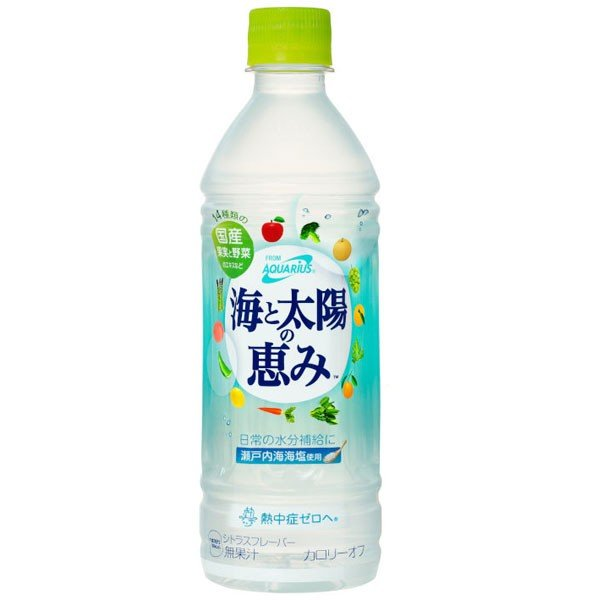 アクエリアス  海と太陽の恵み 500ml  ペットボトル 24本入り コカコーラ|jinya-3|02