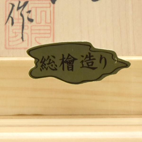 破魔弓 久月 18号 寿福 檜ケース 正月飾り 破魔矢 羽子板 破魔弓飾り 初正月|jinya2-hina|05