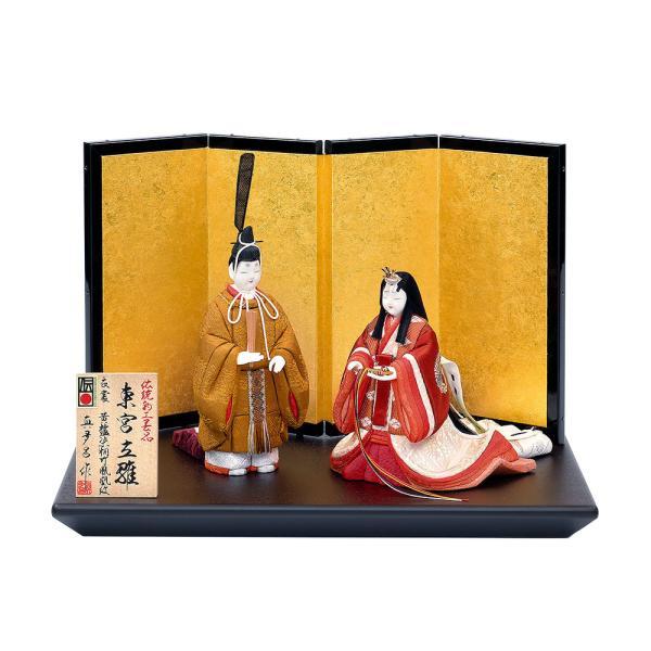 雛人形 真多呂 木目込み 高級 立雛セット東宮立雛セット コンパクト 平飾り