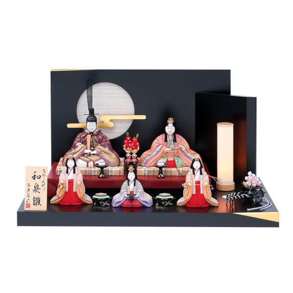 雛人形 真多呂 木目込み 高級 モダン コンパクト 古今段飾り和泉雛官女付 おしゃれ 段飾り