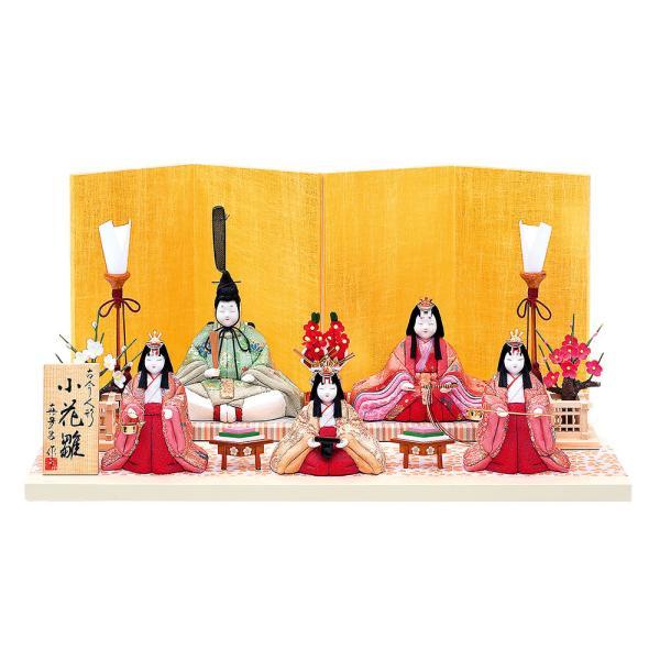 雛人形 真多呂 木目込み 高級 コンパクト おしゃれ 可愛い 古今段飾り小花雛官女付 段飾り